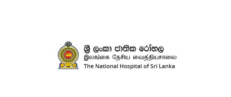 The National Hospital of Sri Lanka